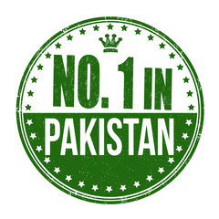 Number one in Pakistan stamp