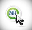 24 7 support button illustration design