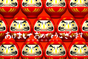 Lucky Daruma Dolls, Greeting On Red