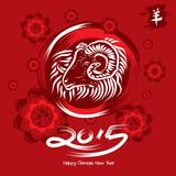 Fototapety Happy Chinese New Year