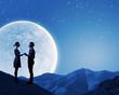 canvas print picture - Romantic couple