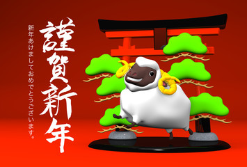 Smile White Sheep, Greeting, Symbolic Entrance On Red