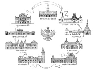 engraving .emblem.train station in Moscow