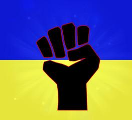 strong Ukraine