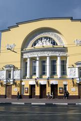 Drama theater in Yaroslavl, Russia