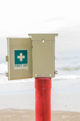 first aid zone