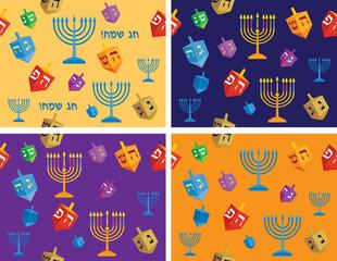 Four colorful Hanukkah backgrounds