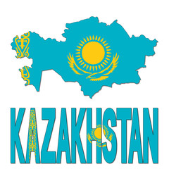 Kazakhstan map flag and text illustration