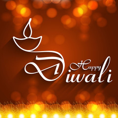 Happy Diwali celebration colorful text background vector