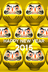Yellow Daruma Dolls, Greeting On Yellow
