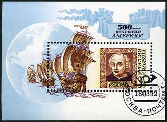 RUSSIA - 1992: shows Christopher Columbus
