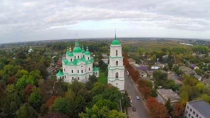 Aerial. Cathedral  Ukraine.