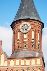 Cathedral in Kant Island, Kaliningrad, Russia. UNESCO Heritage.