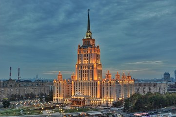 Гостиница Radisson Royal Hotel Moscow (бывш. Украина)