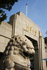 Qinghua University