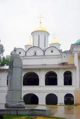 Holy Transfiguration church. Yaroslavl, Russia. UNESCO Heritage.