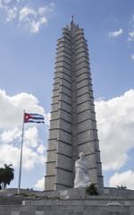 José Martí Memorial in Havana, Cuba