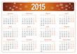simple editable calendar 2015