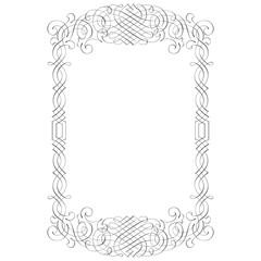 Calligraphic border frame, vector monochrome