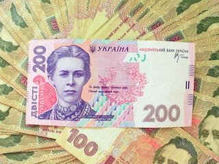 background of the Ukrainian money