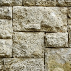 Grey Checkered Pattern Stone Wall