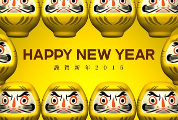 Yellow Daruma Dolls, Greeting On Yellow