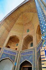 Miri Arab madrasah in Bukhara, Uzbekistan