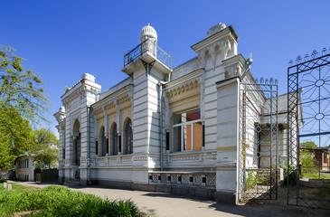 old mansion in Poltava. Ukraine.