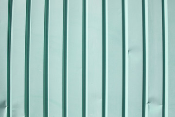 Corrugated Iron Fence