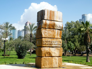 Tel Aviv Volovelski-Karni Garden the memorial 2011