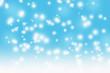 Zdjęcia na płótnie, fototapety, obrazy : Weihnachten