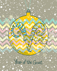 Card Year of the Goat.2015