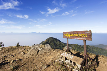 Doi Monjong, The Sea Level Datum of 1929m