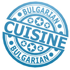Bulgarian cuisine stamp
