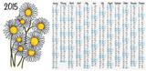 2015 calendar with camomile flower