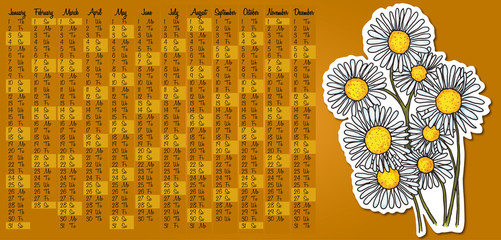 2015 calendar with camomile flower