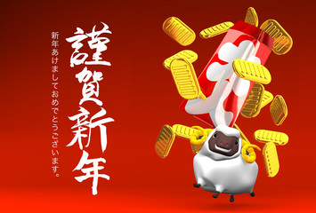 Japanese Old Coins, Greeting, Sheep On Red