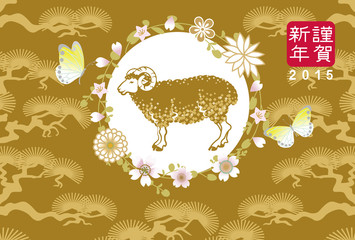 Japanese Sheep side view,Gold color