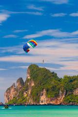 Vacation Exercise Parachute Fun