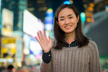 Young Asian Woman smile face portrait