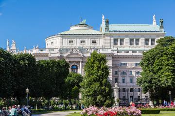 Beautiful park in Vienna, Austria