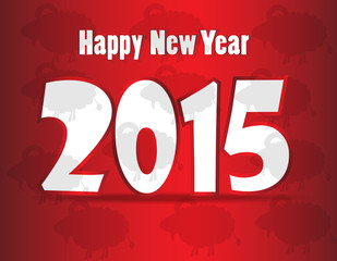 happy new year card for 2015