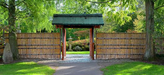 Frühling im jap.Garten