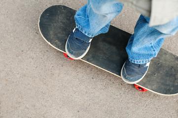 Scateboard