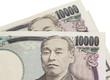 Close - up Japanese 10,000 yen bank note