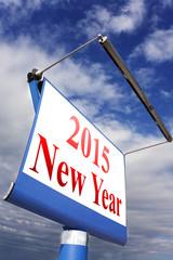 new year 2015 white panel