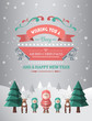 Zdjęcia na płótnie, fototapety, obrazy : Merry christmas and happy new year vector