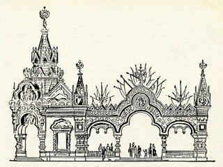 Chicago Exposition 1893 - Russian pavilion