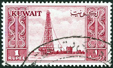 Oil derrick (Kuwait 1959)