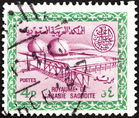 Gas Oil Plant Cartouche of King Saud (Saudi Arabia 1966)